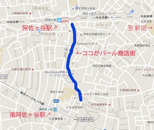 asaga_map