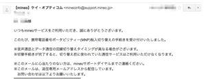 スクリーンショット-2017-03-17-2.17.55