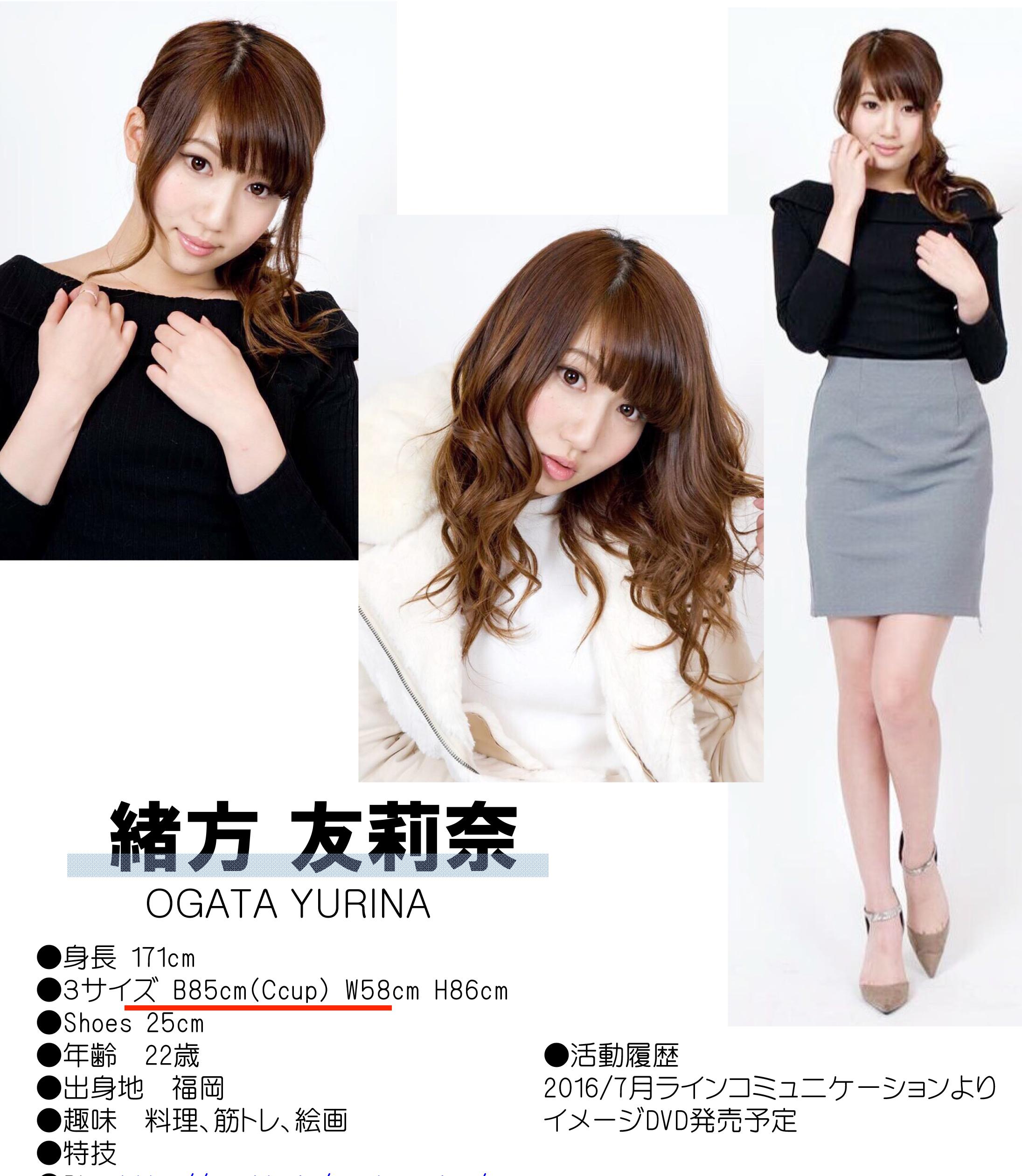 緒方友莉奈の画像 p1_11