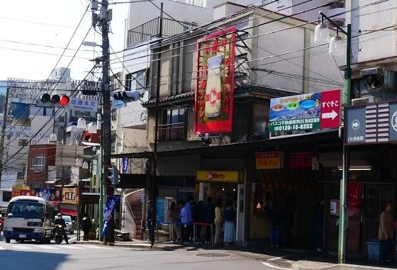 熱海プリン・駅チカ