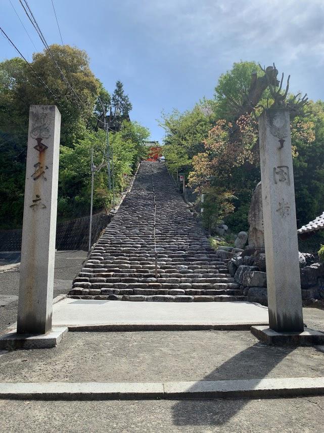 道後温泉観光のモデルコース・やばい石段