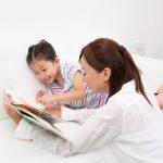 ヨシタケシンスケのおすすめ絵本7選!大人も子どもも楽しめる傑作を紹介!