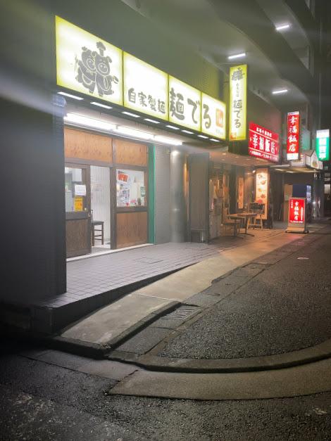 麺でる 川崎店 808ismに到着1