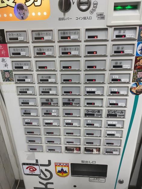 麺でる 川崎店 808ismに到着4