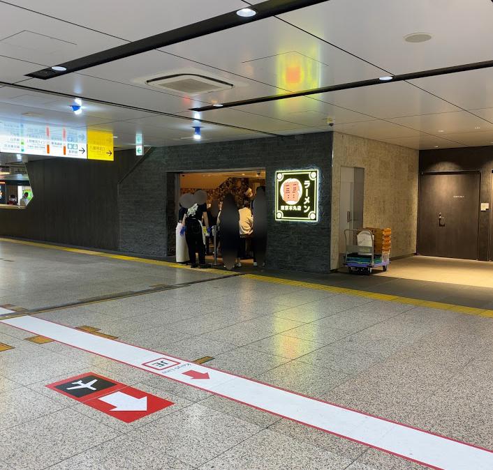 ラーメン雷 東京本丸店ルール5