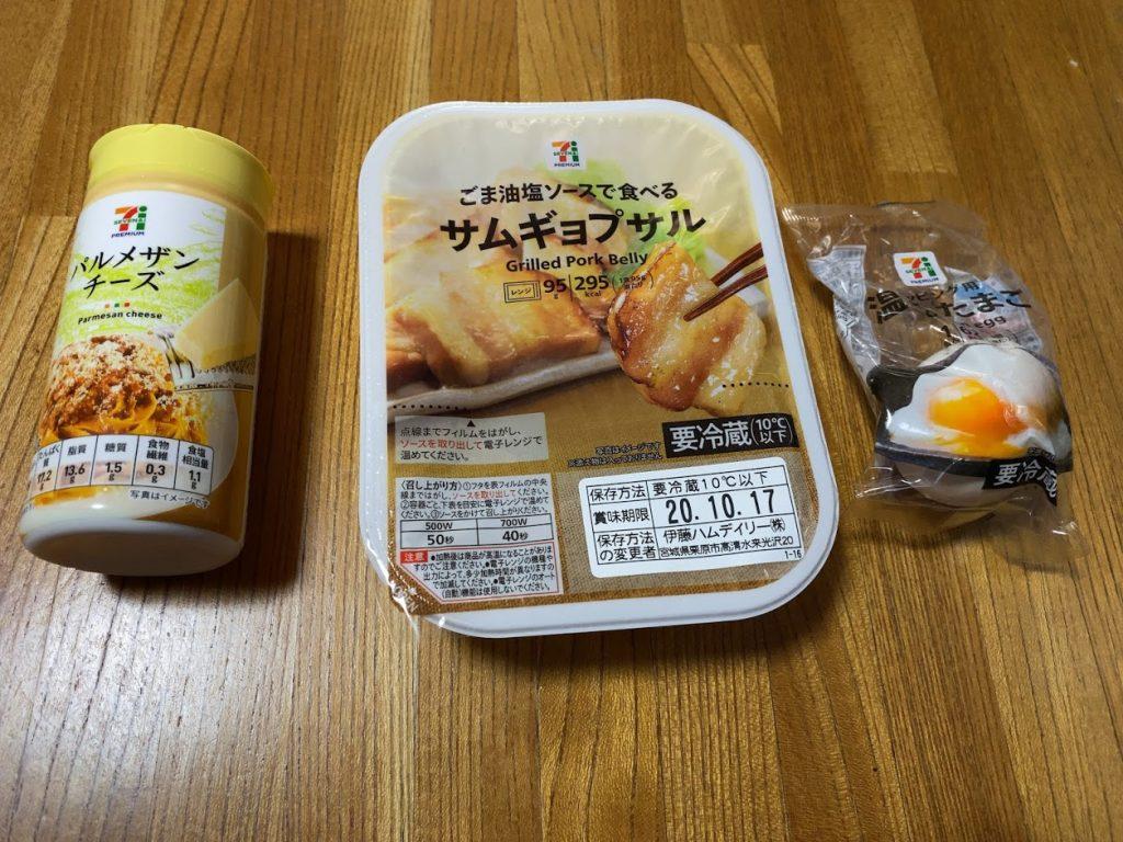 中本の汁なしカレー誠炸羅(まさら)麺を魔アレンジ1