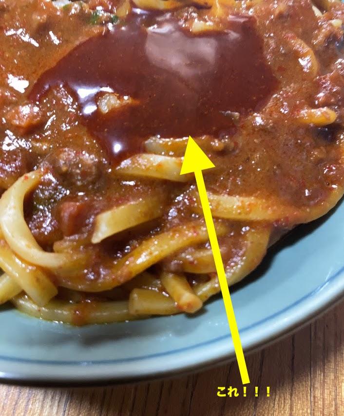 中本の汁なしカレー誠炸羅麺を実食4