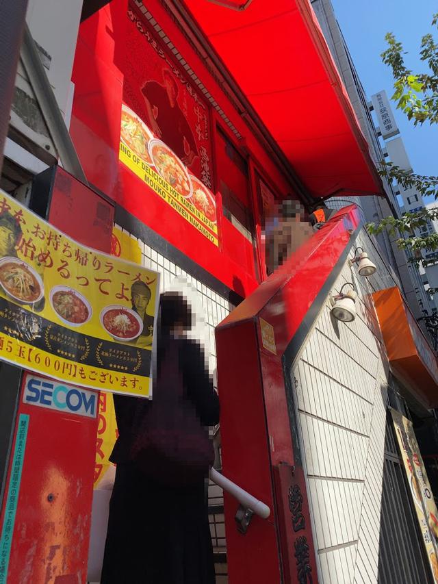 蒙古タンメン中本西池袋店に到着2