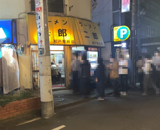 ラーメン二郎松戸駅前店に到着