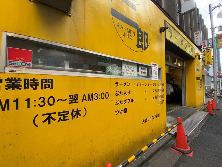 ラーメン二郎新宿歌舞伎町店に到着!
