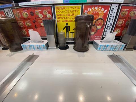 蒙古タンメン中本西池袋店へ到着3